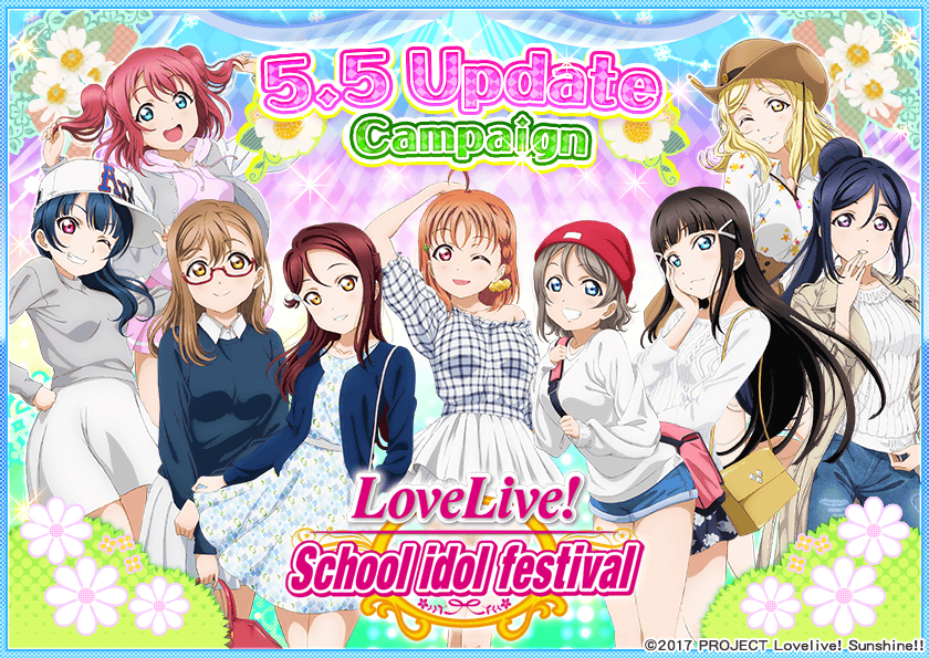 "Love live school idol clipart freeuse library Global Version of ""Love Live! School Idol Festival"" Unveils ... freeuse library"