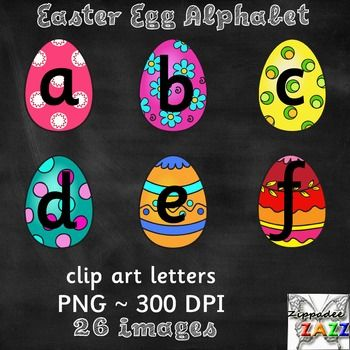 Lowercase e clipart with no background graphic transparent This set includes: 26 Lowercase letters, a - z High quality 300 ... graphic transparent