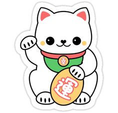Lucky cat clipart image transparent Fortune cat clipart - ClipartFox image transparent