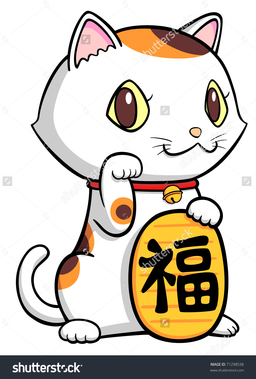 Lucky cat clipart svg download Lucky cat clipart - ClipartFox svg download