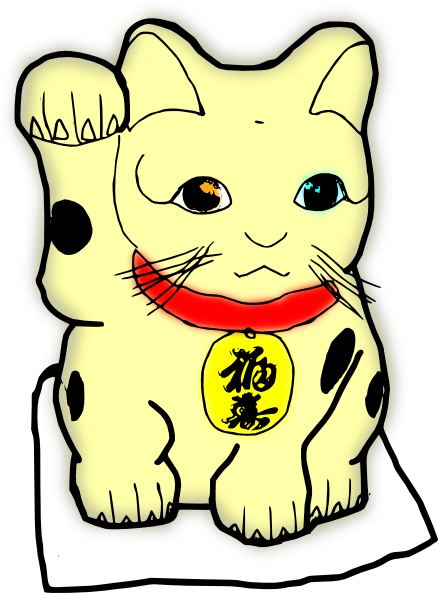 Lucky cat clipart picture black and white library Lucky Cat Clip Art at Clker.com - vector clip art online, royalty ... picture black and white library