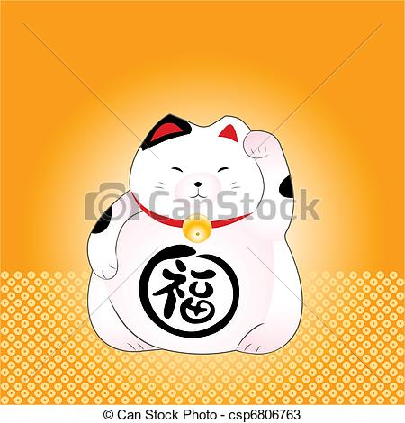 Lucky cat clipart png royalty free stock Lucky Cat Clipart - Clipart Kid png royalty free stock
