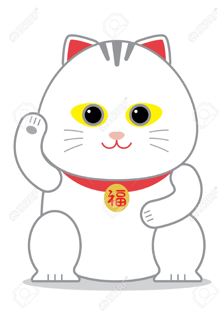 Lucky cat clipart banner freeuse Chinese Lucky Cat; Maneki Neko Royalty Free Cliparts, Vectors, And ... banner freeuse