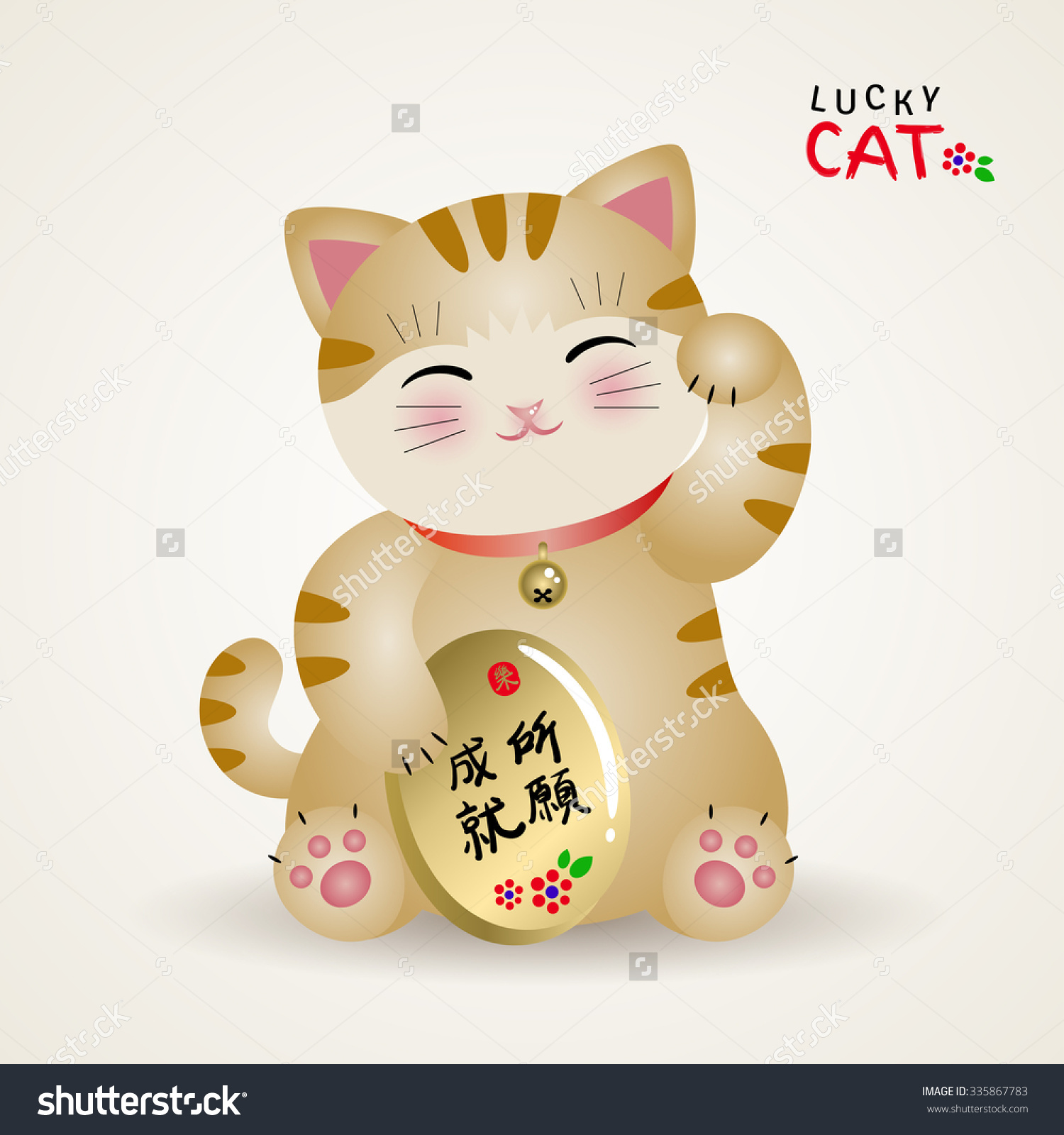 Lucky cat clipart picture black and white Japanese Lucky Cat Beckoning Cat Symbol Stock Vector 335867783 ... picture black and white