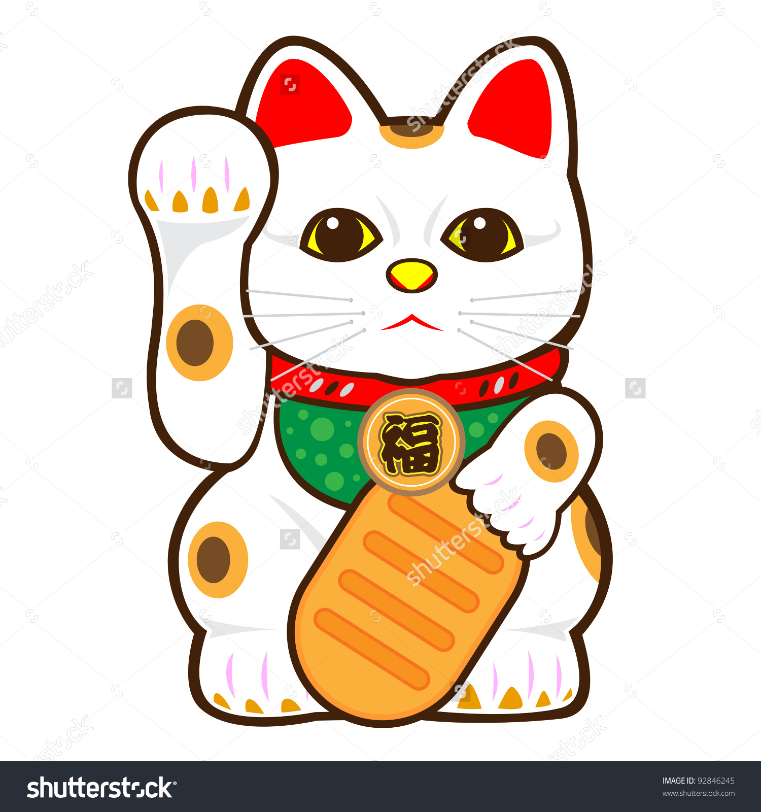 Lucky cat clipart clip royalty free library Fortune cat clipart - ClipartFox clip royalty free library