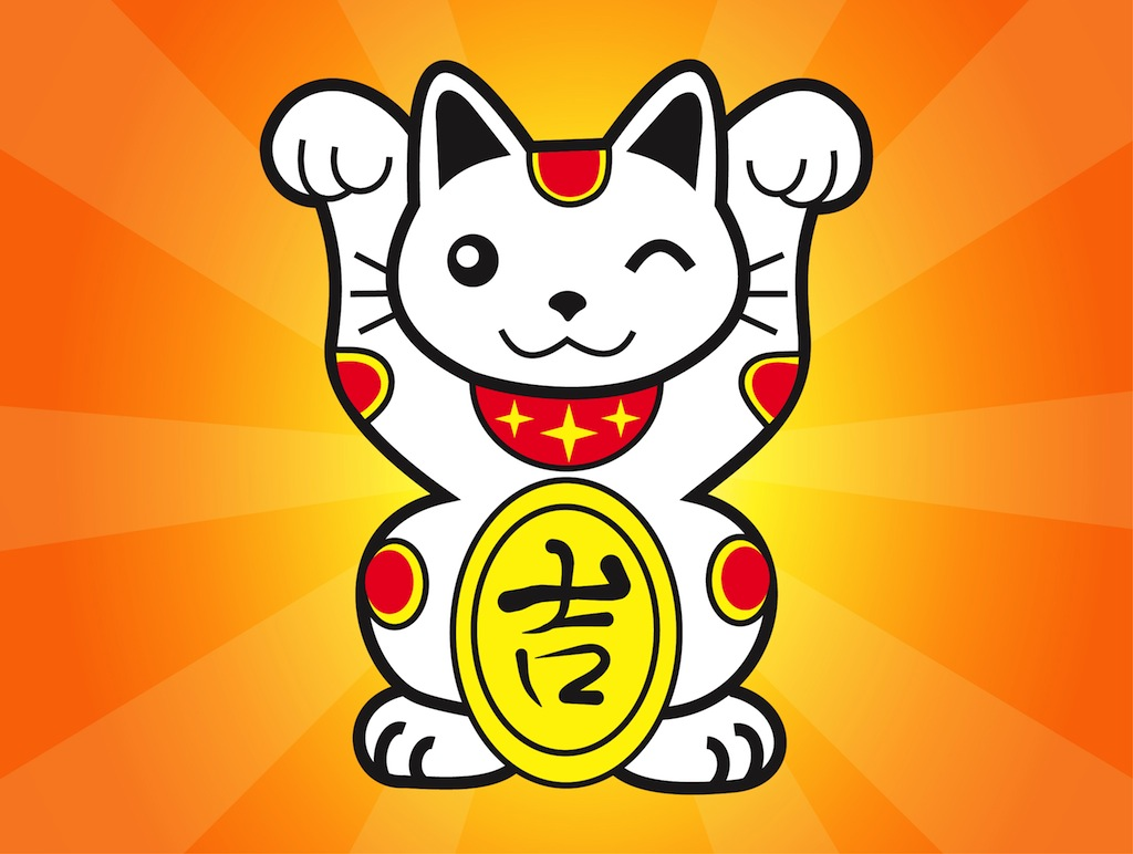 Lucky cat clipart picture transparent library Lucky Cat Clipart - Clipart Kid picture transparent library