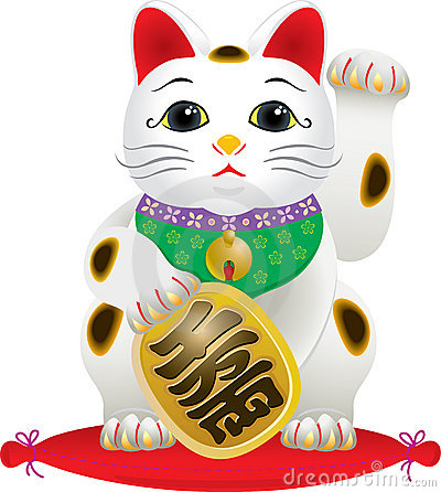 Lucky cat clipart clip black and white download Lucky Cat Clipart - Clipart Kid clip black and white download
