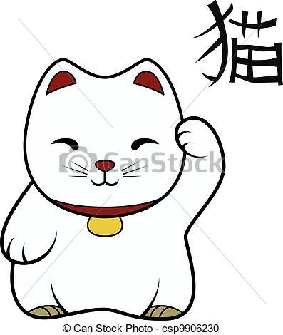 Lucky cat clipart graphic transparent Lucky Cat Clipart - Clipart Kid graphic transparent