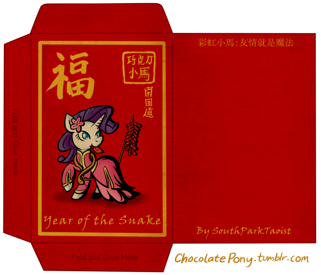 Lucky money bag clipart graphic royalty free download Unique Red Envelope Template Model - Example Resume Ideas ... graphic royalty free download