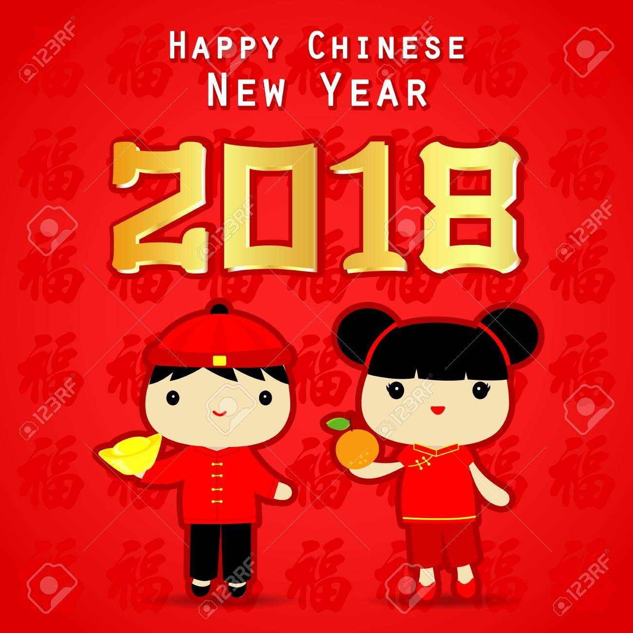 Lunar new year 2018 clipart clip royalty free download Chinese New Year 2018 Clipart (106+ images in Collection) Page 2 clip royalty free download