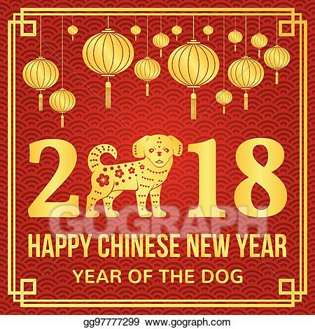Lunar new year 2018 clipart clip stock Vector Stock - Happy chinese new year 2018. Stock Clip Art ... clip stock