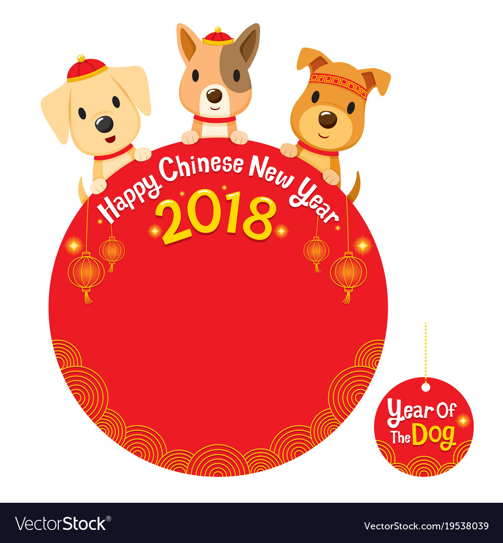 Lunar new year 2018 clipart jpg download Happy chinese new year 2018 texts with dogs jpg download