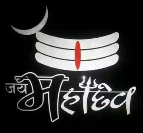 Mahadev tilak clipart picture black and white download Arpit Bhardwaj Editor: Mahakal%Tilak%dp picture black and white download