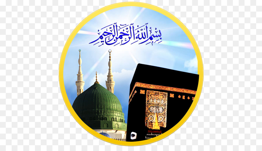 Makkah madina clipart vector free Quran Background clipart - Hajj, Islam, Product, transparent ... vector free