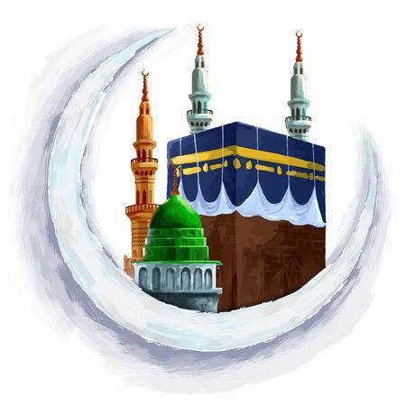 Makkah madina clipart clipart black and white library Makka madina clipart 2 » Clipart Portal clipart black and white library