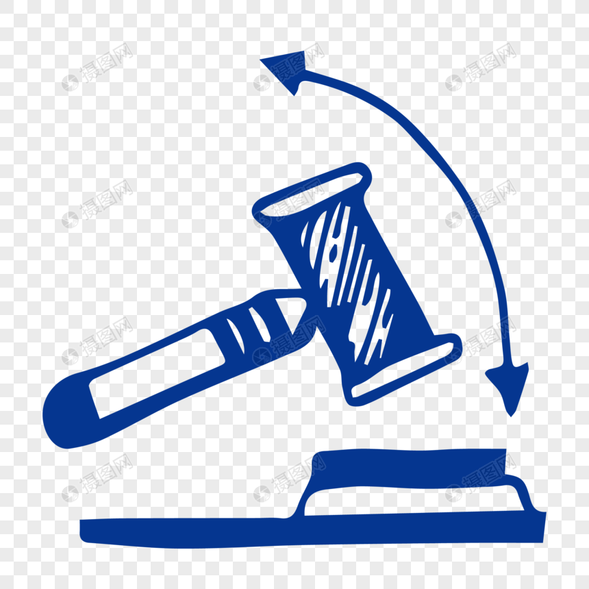 Martelo de juiz clipart clipart royalty free library martelo de juiz Imagem Grátis_Gráficos Número 400745343_PNG Formato ... clipart royalty free library