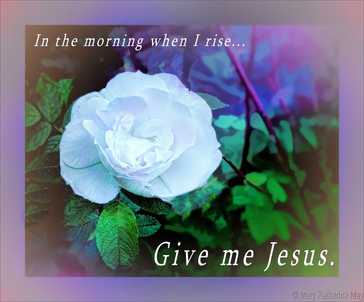 Mary garden jesus clipart jpg freeuse download 1000+ images about Christian Quote Clipart by Mary Katherine May ... jpg freeuse download