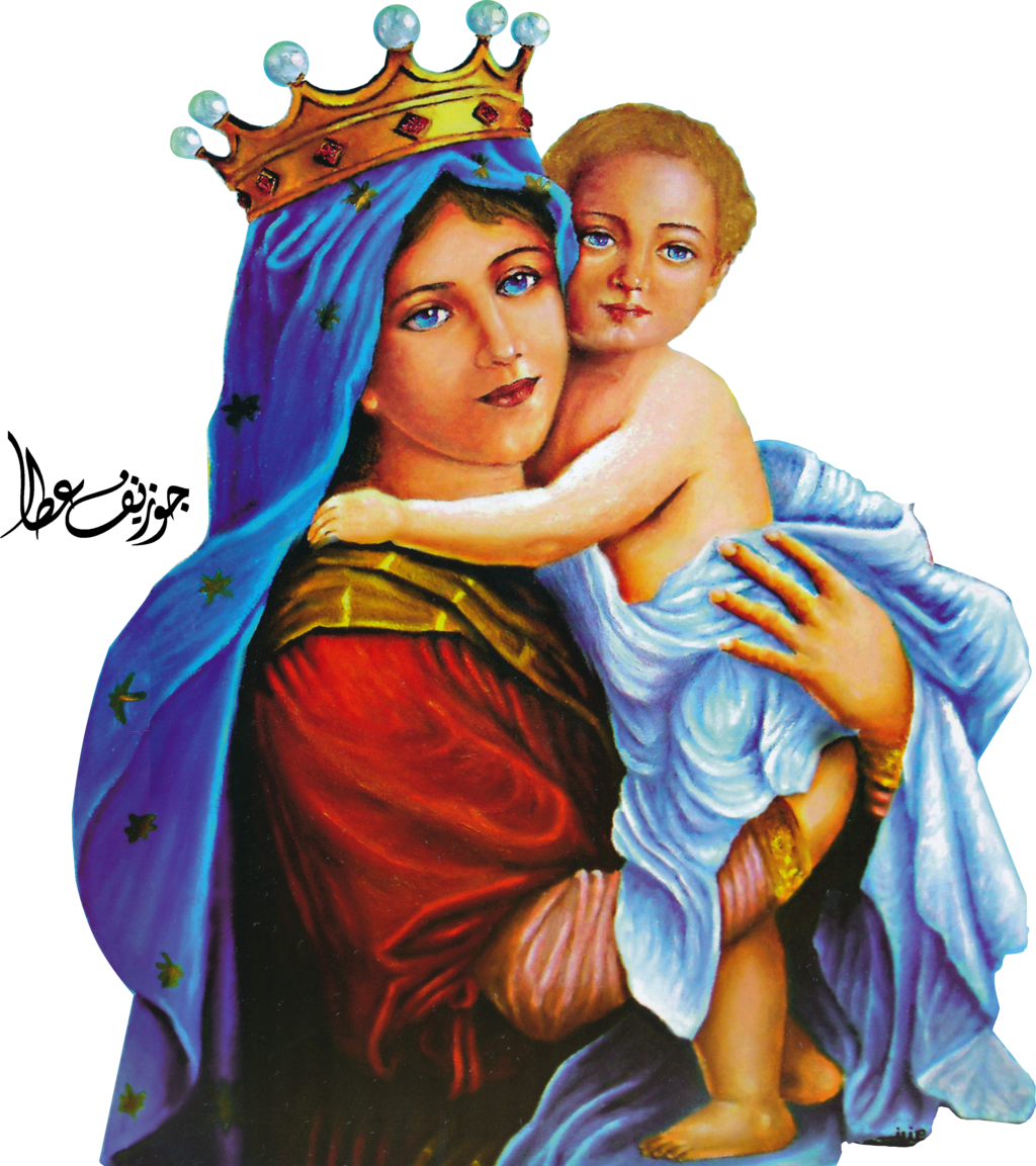 Mary jesus joseph clipart picture free library St. Mary, Mother of Jesus PNG Transparent Images | PNG All picture free library
