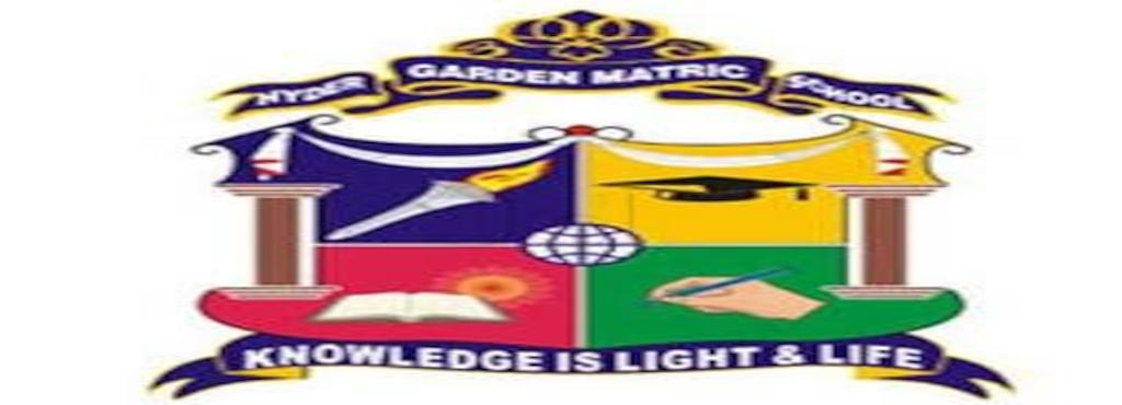 Matriculation studies clipart banner freeuse stock Hyder Garden Matriculation School, Perambur Barracks ... banner freeuse stock