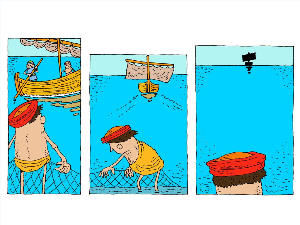 Matthew 14 27 clipart it is i vector royalty free library FreeBibleimages :: Peter tries to walk on water :: When ... vector royalty free library