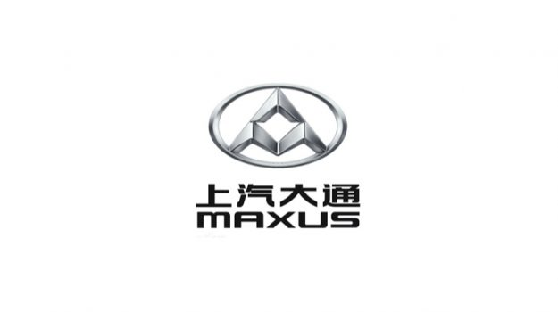 Maxus logo clipart svg library download News Archive - MullenLowe China svg library download