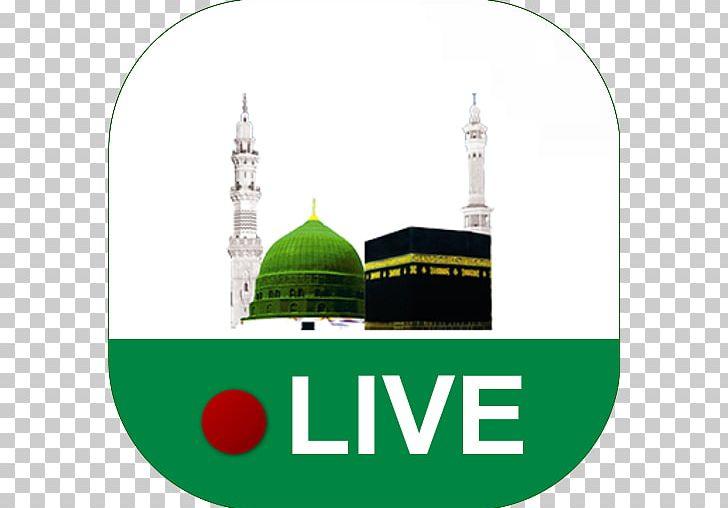 Medina clipart vector download Medina Umrah Islam PNG, Clipart, Brand, Energy, Hajj, Holy ... vector download