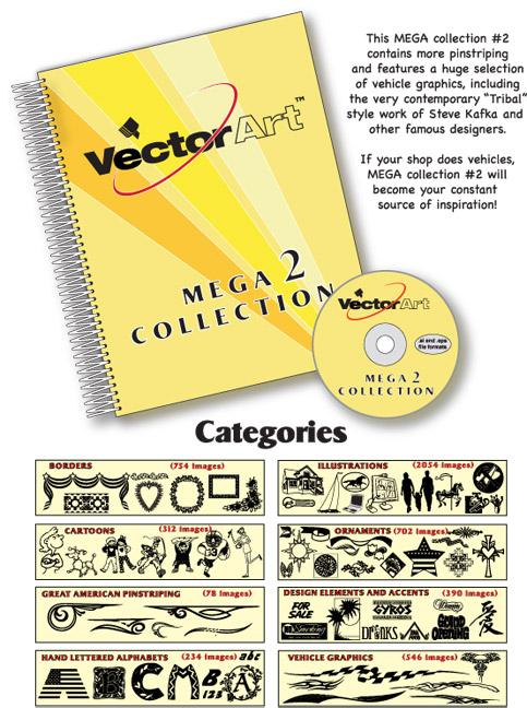 Mega vault clipart clip art free Wall art mega vault vector clipart - ClipartFest clip art free