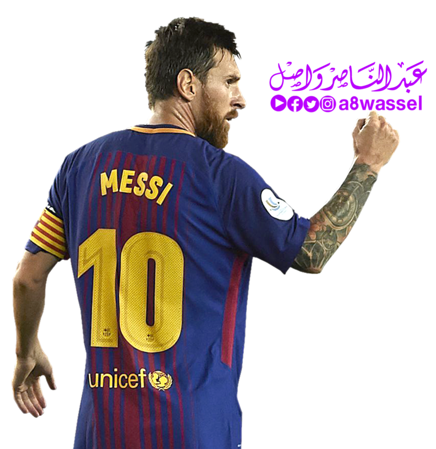 Messi 2018 clipart free library Download Evolution Messi Pro Barcelona Xbox Fc 2018 Clipart ... free library