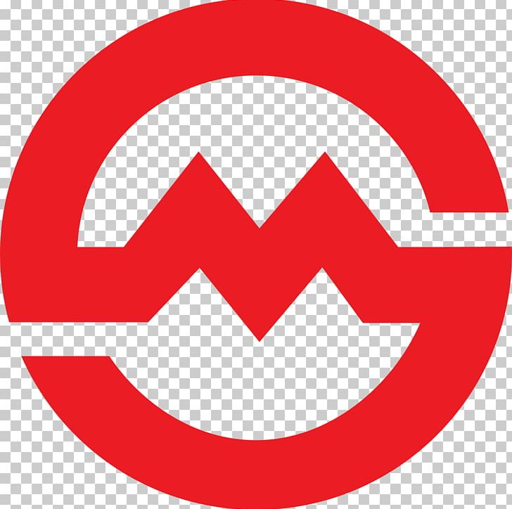 Metro logo clipart freeuse download Rapid Transit Shanghai Metro Logo Line 10 PNG, Clipart, Area ... freeuse download