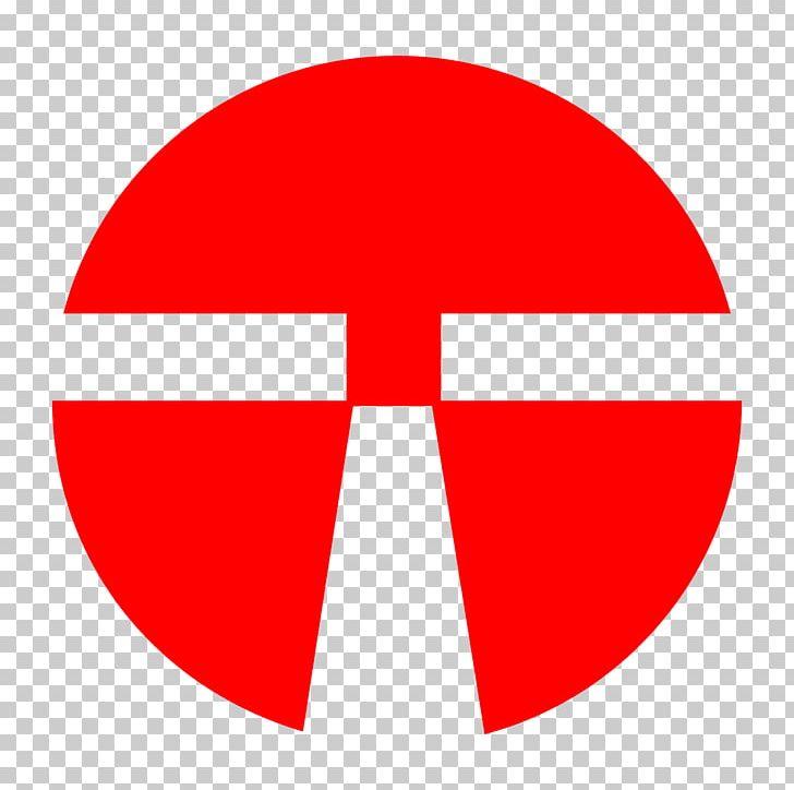 Metro logo clipart image Rapid Transit Tianjin Metro Logo Transport PNG, Clipart ... image