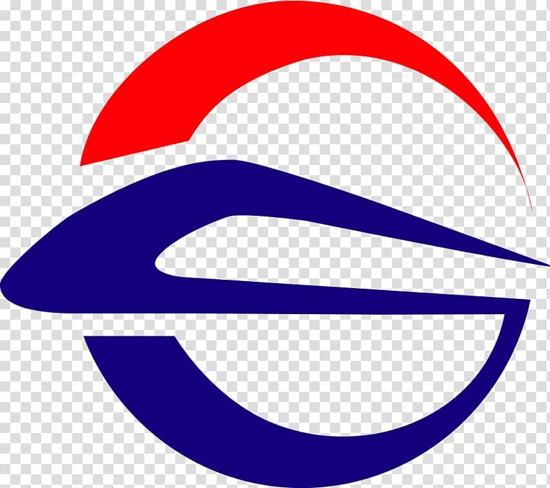 Metro logo clipart clip art freeuse Changsha Metro Rapid transit Kunming Rail Transit Logo Rail ... clip art freeuse