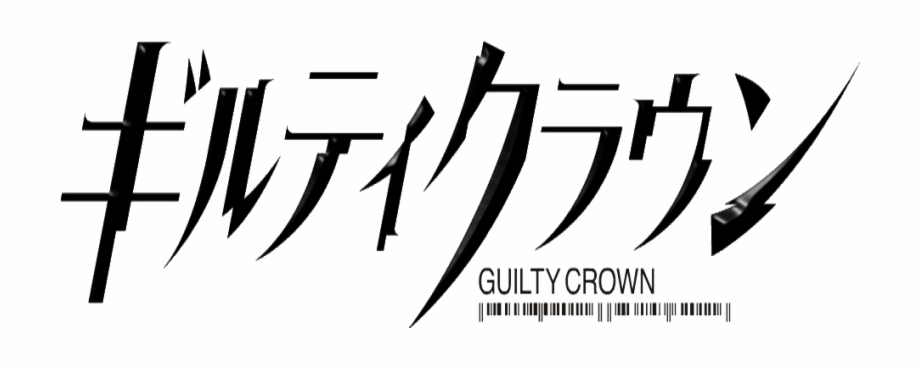 Mf logo clipart svg royalty free Guilty Crown Bdrip [2/][mf] - Guilty Crown Logo Png Free PNG ... svg royalty free