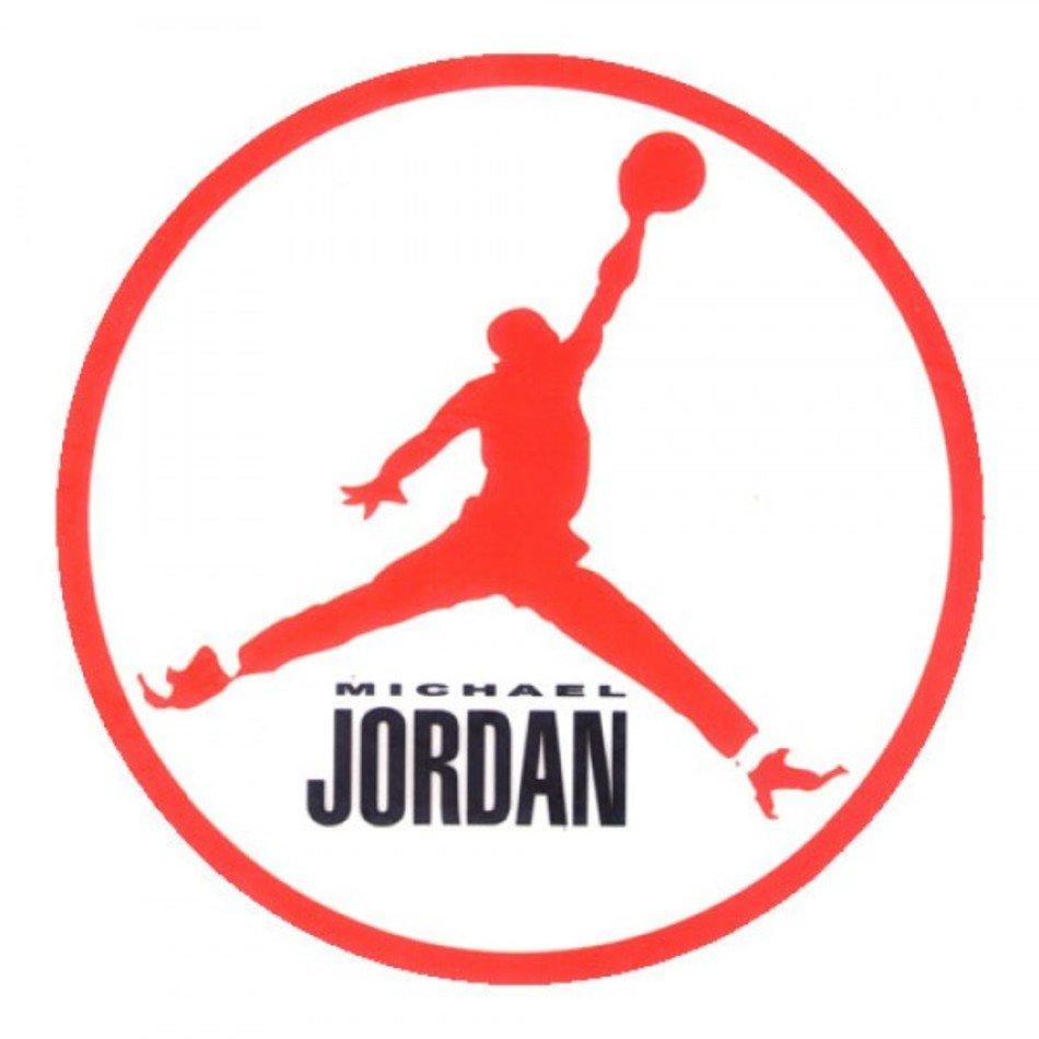 Michael jordan logo clipart clip library library Michael Jordan Air Logo clipart free image clip library library
