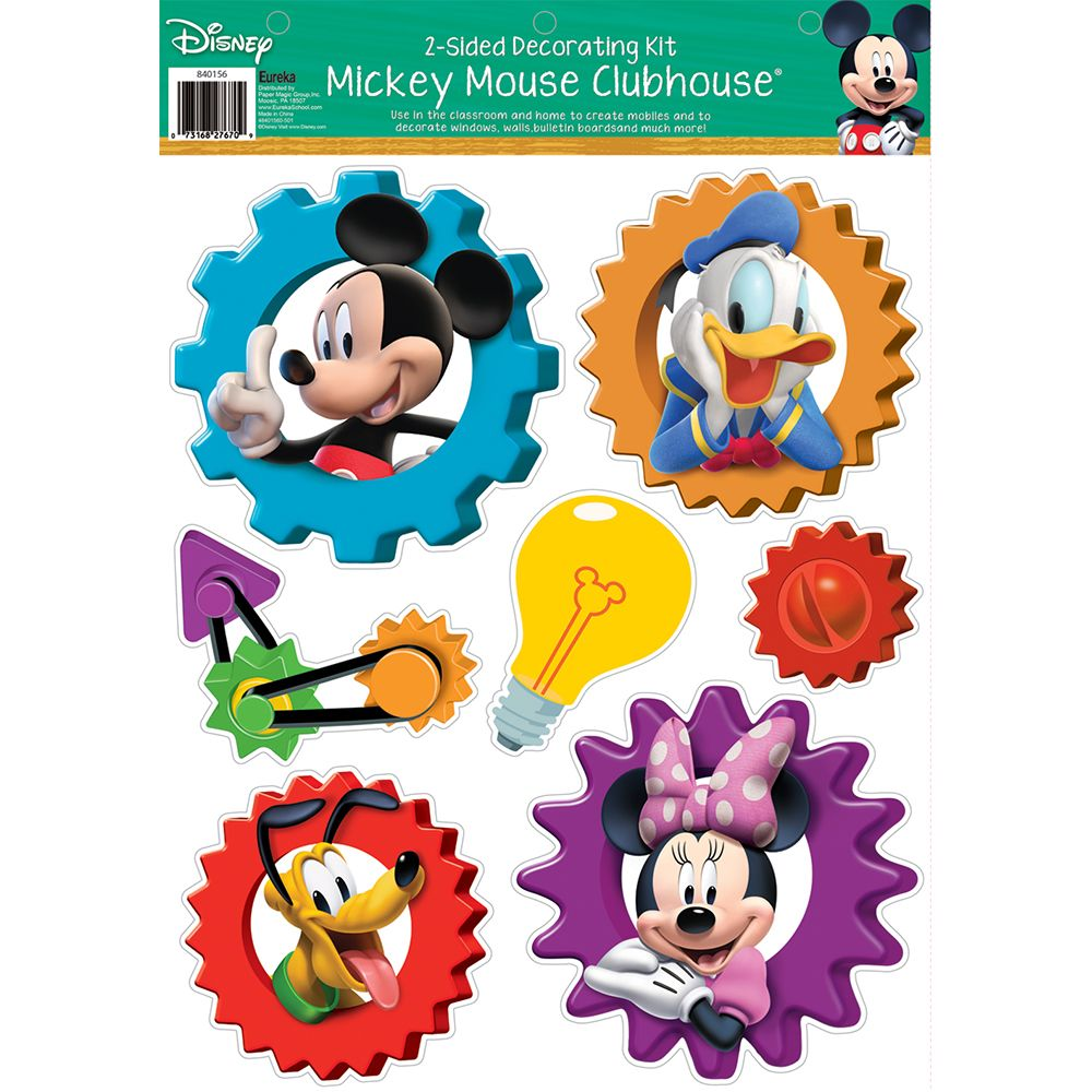 Mickey mouse clubhouse clipart goofy bunde hindi graphic free Mickey Mouse Clubhouse 2-Sided Classroom Decor   Mickey Mouse ... graphic free