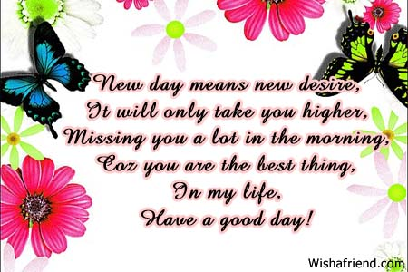 Mid day message clipart graphic transparent stock Good Day Messages for Her graphic transparent stock