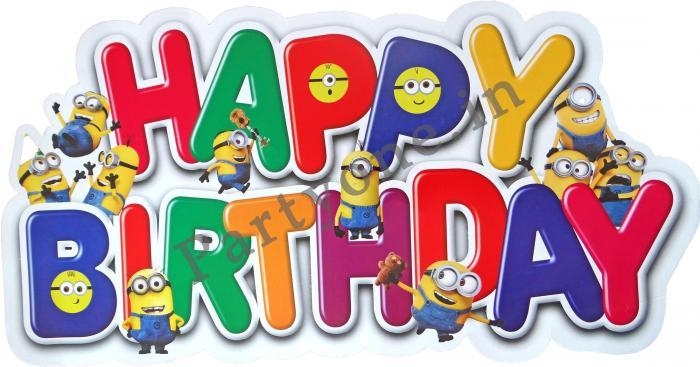 Minion happy birthday clipart graphic transparent library Minions Paper Happy Birthday Banner-P1PC0007509   Minions Ba graphic transparent library