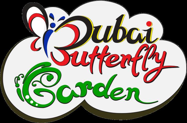 Miracle of the sun clipart clip art black and white stock Dubai Butterfly Garden – Dubai Butterfly Garden | Travel | Pinterest ... clip art black and white stock