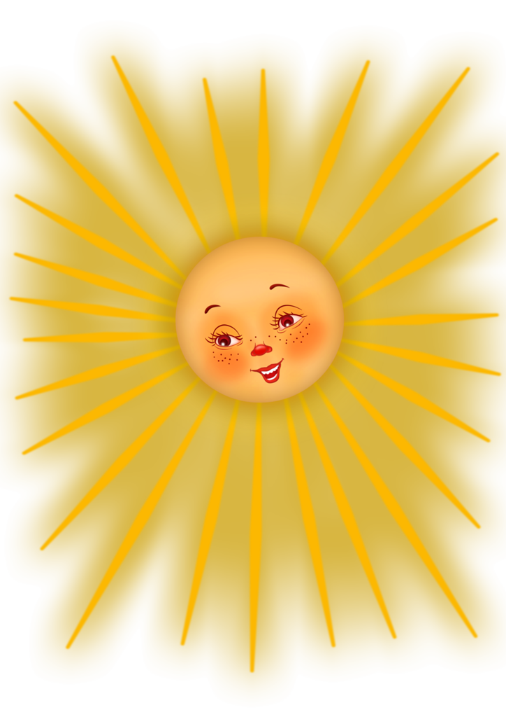 Miracle of the sun clipart image freeuse download солнышко 2.png | Pinterest | Smileys, Smiley and Emojis image freeuse download