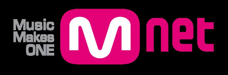 Mnet logo clipart picture black and white library ملف:Music Makes One Mnet Logo.png - ويكيبيديا، الموسوعة الحرة picture black and white library