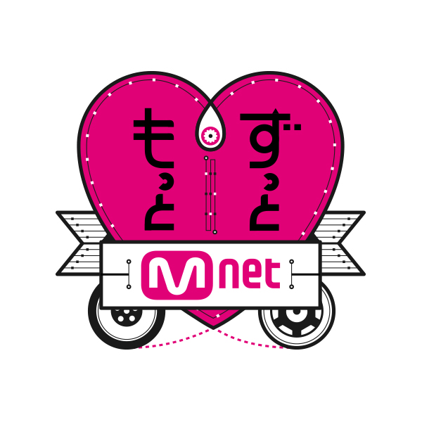 Mnet logo clipart clip royalty free library Zutto Motto Mnet Logo Design - zzz clip royalty free library