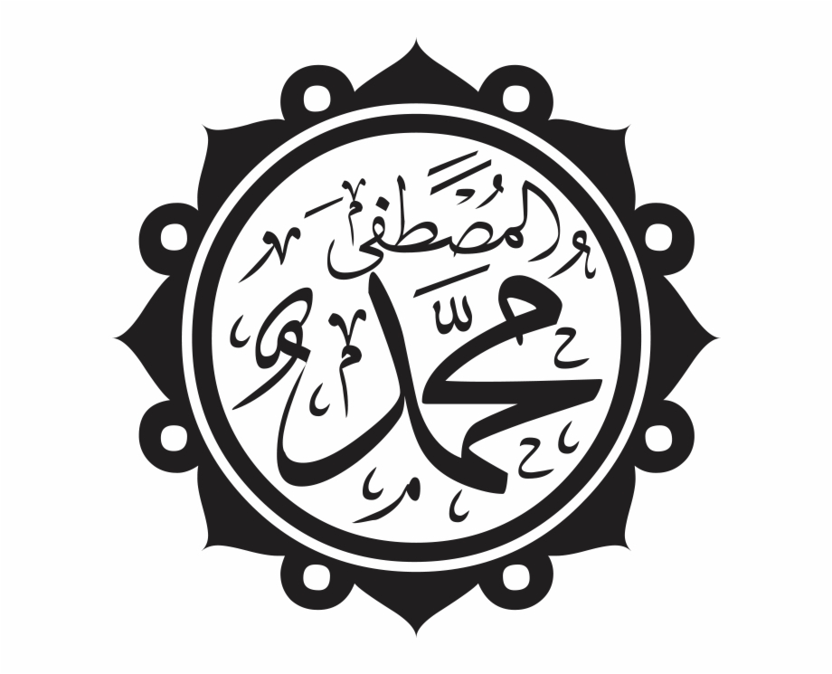 Mohammed clipart vector royalty free stock Free Muhammad Png, Download Free Clip Art, Free Clip Art on ... vector royalty free stock