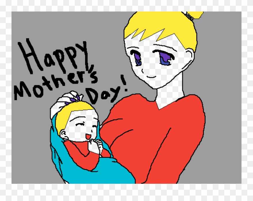 Moma logo clipart clip royalty free library Happy Mothers Day Moma - Mother\'s Day Clipart (#781434 ... clip royalty free library