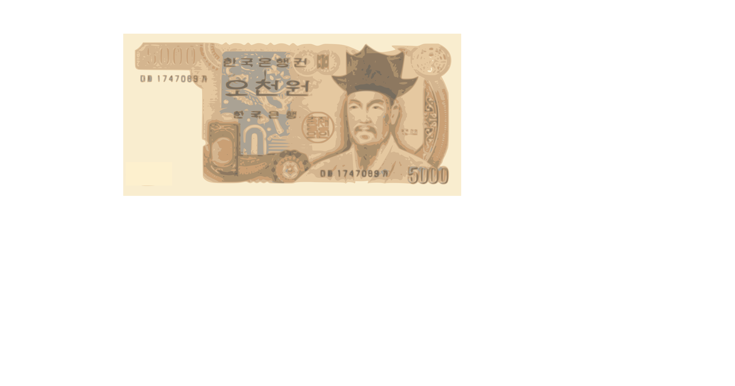 Money front clipart banner stock Clipart - korean money 5000won front view banner stock
