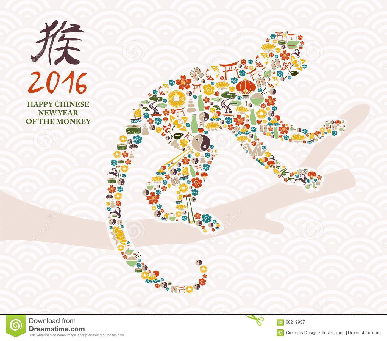 Monkey clipart icon new year banner 2016 Happy Chinese New Year Of Monkey Icons Card Stock Vector ... banner