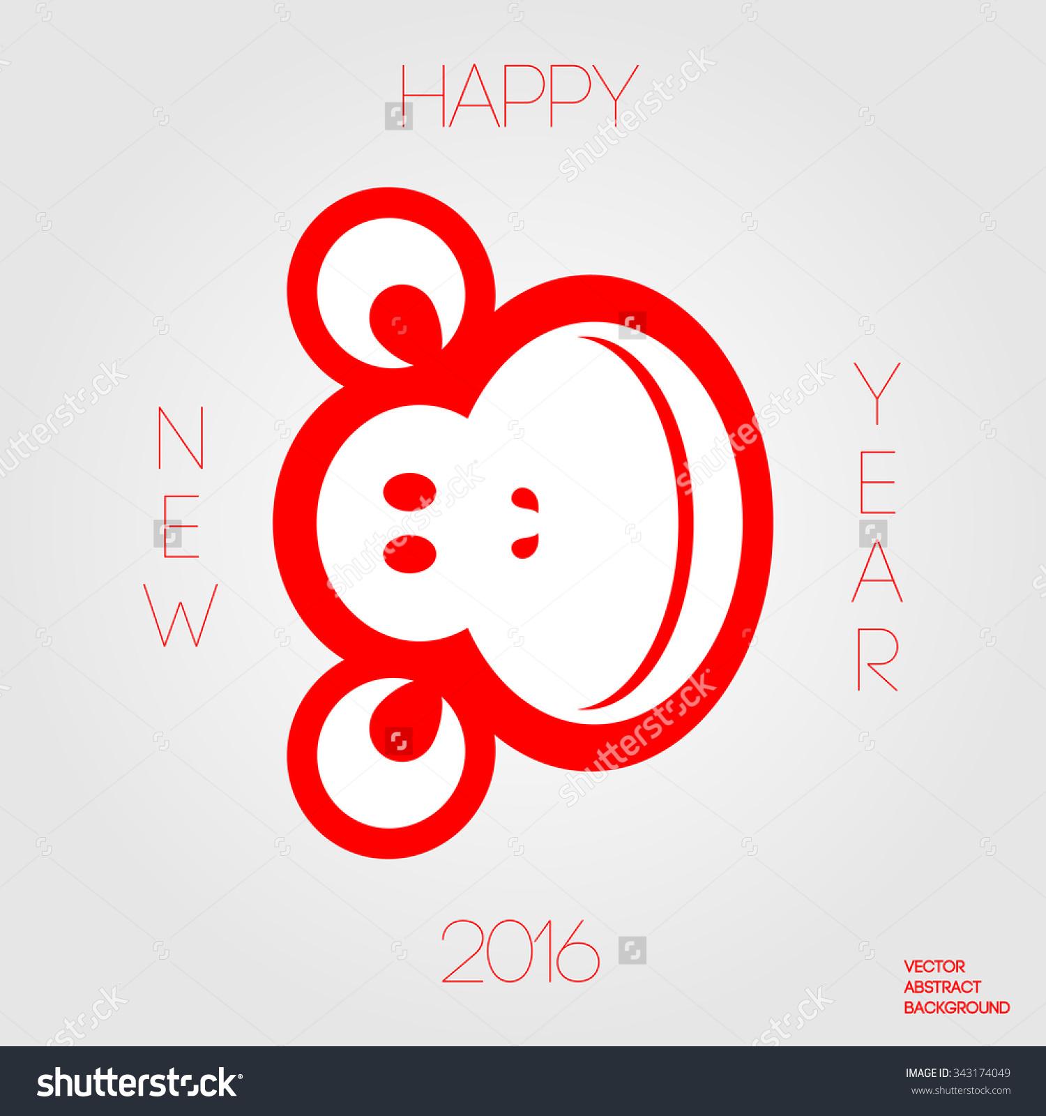 Monkey clipart icon new year clipart royalty free library Monkey Face Icon Monkey Symbol 2016 Stock Vector 343174049 ... clipart royalty free library
