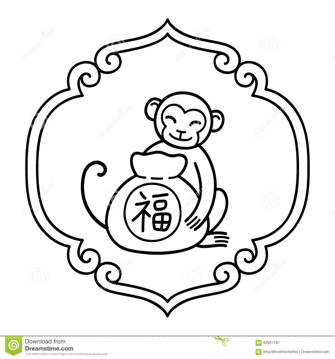 Monkey clipart icon new year image royalty free stock Chinese new year clipart black and white - ClipartFest image royalty free stock
