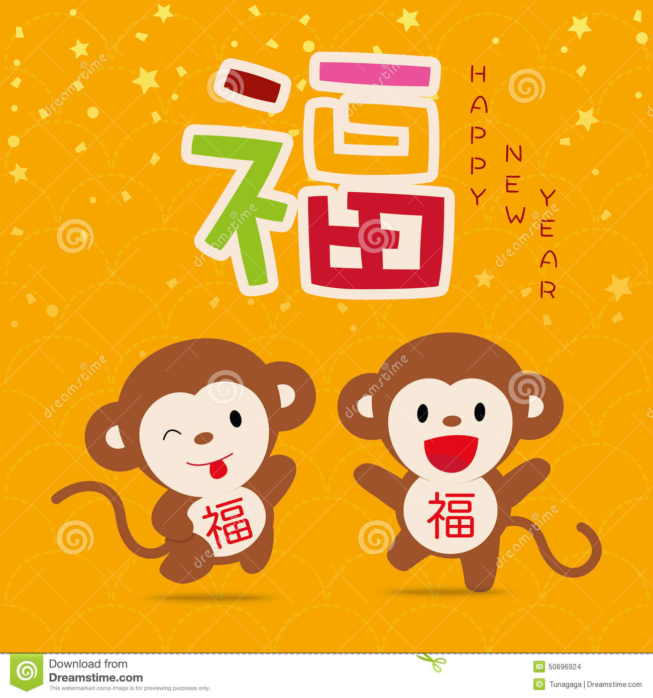 Monkey clipart icon new year banner black and white download Chinese new year 2016 clipart - ClipartFest banner black and white download