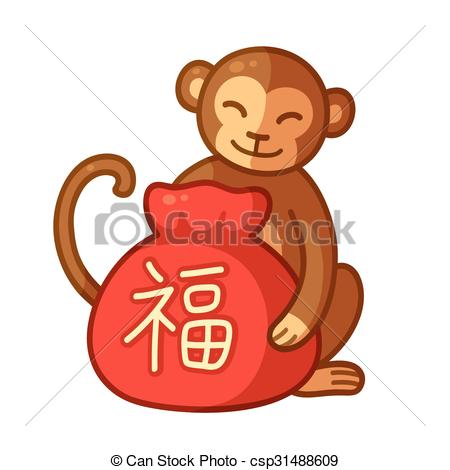 Monkey clipart icon new year clip royalty free Vector Clipart of Chinese New Year Monkey - Chinese New Year 2016 ... clip royalty free