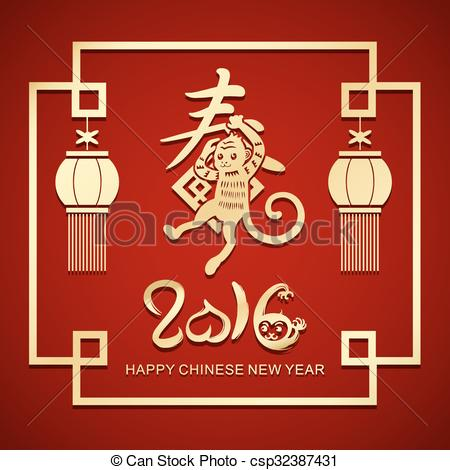 Monkey clipart icon new year png black and white Vectors of Happy Chinese new year monkey - Happy Chinese new year ... png black and white