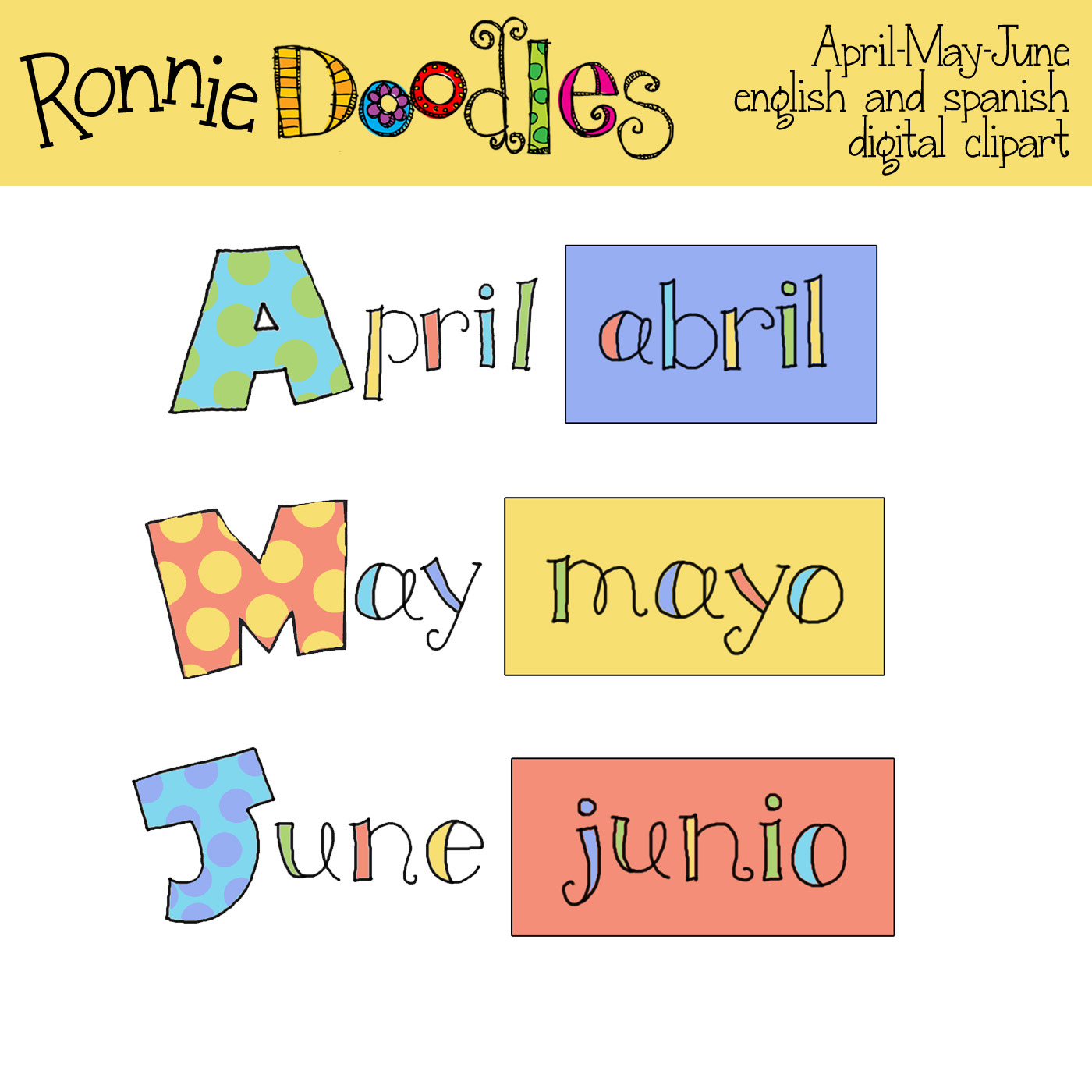Month of june clip art banner free download May June Month Clipart banner free download